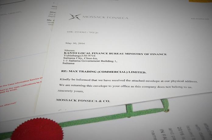 パナマ文書に無登録のFX取引業者 法人を隠れみのに違法行為