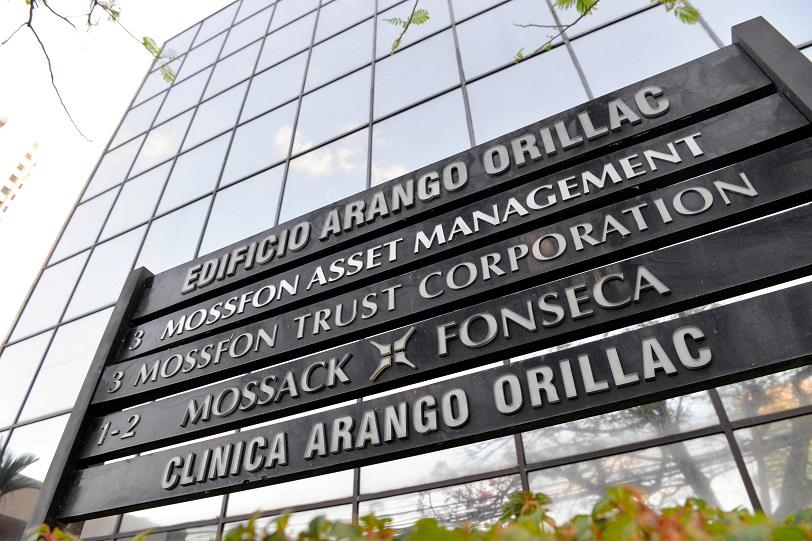 パナマ文書で覆面捜査、米司法省が弁護士ら4人起訴