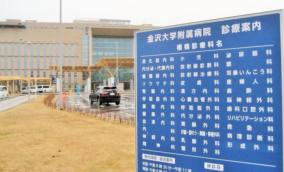 「先進医療」で少女が死亡、病院は厚労省に報告せず