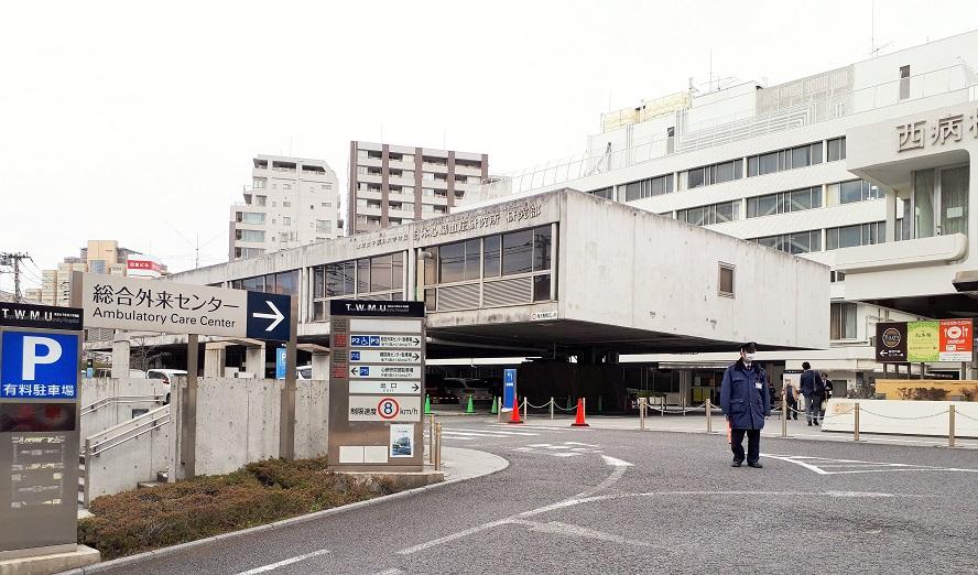 医科 大学 女子 東京